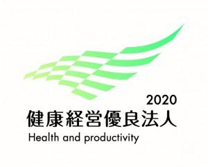 health2020