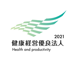 health2021